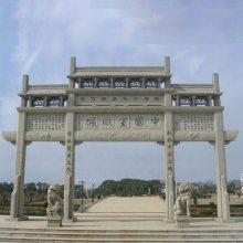 供应天然石材雕刻景区标志石牌坊 石头景观雕塑