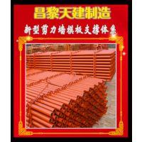 江苏绿色建材轻钢龙骨模板支撑天建实业品牌价格低