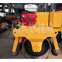 欧科供应手扶式压路机 / 单钢轮压路机 大促销
