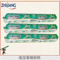 杭州之江金鼠中性硅酮结构密封胶JS-6000 建筑幕墙结构胶 软包