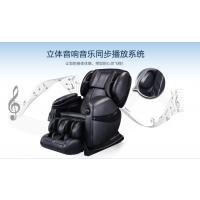 音乐同步多角度调节零重力按摩椅