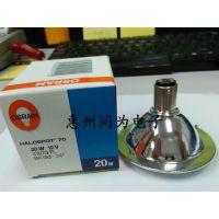 欧司朗 41970FL 12v20w 进口仪器杯灯