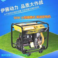 公路养护用柴油发电机5KW