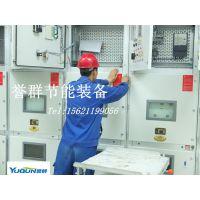 山东电气自动化配电柜专业品质,专业定制厂家直销
