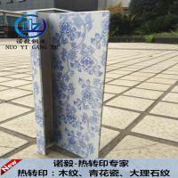木纹不锈钢管,青花瓷不锈钢板--高质量产品