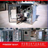消防巡检控制柜 消防配电柜 防爆控制箱 不锈钢配电柜 工地配电箱