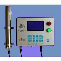 RM2030G固定式在线辐 RM2030G