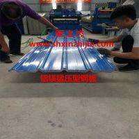 上海铝镁锰屋面板 新之杰大品牌 产品质保50年