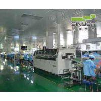 非标型电磁炉生产线|检测线|组装线|装配线|总装线|流水线|上海先予工业