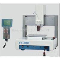 供应YS-200T点胶机