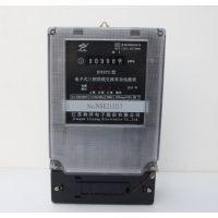 DTS72型 电子式三相四线交流有功电能表 厂家直供 一级正品