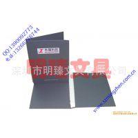PP塑料20孔文件夹,多孔文件夹,剪刀式文件夹,PP塑料夹