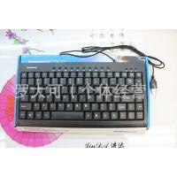 厂家直销 联想L100USB小键盘 笔记本超薄键盘 mini多媒体键盘