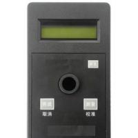 (HT-CM-04-20) 总硬度水质测定仪