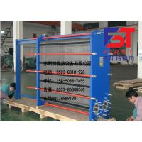 河北省邢台市海水养殖专用板式换热器 耐海水腐蚀