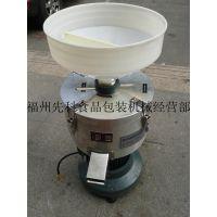 磨浆机、商用磨浆机、豆浆机、商用豆浆机、大功率磨浆机、豆浆机