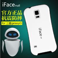供应厂家直销iface mall三星galaxy s5手机壳韩国新款g9008v硅胶保护套