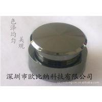 电镀添加剂、三价铬电镀、金属镀铬