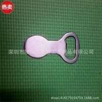 厂家定制金属开瓶器不锈铁拉丝开瓶器欢迎来图来样定制生产