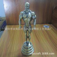 厂家供应高档金属锌合金奖杯 电镀金银铜奖杯 运动比赛肌肉男奖杯