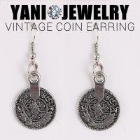 欧美热销饰品夸张朋克复古时尚钱币耳饰耳钉速卖通 ebay低价货