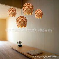 出口品质 松果木艺吊灯 实木餐厅灯客厅灯 北欧宜家环保灯具现货
