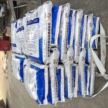 吉林长春路面修补砂浆(CGM灌浆料)——北京新益建材