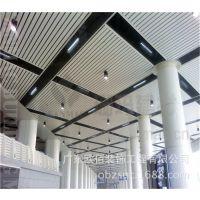 铝条扣铝天花吊顶价格 规格 安装方法 效果图 厂家直销订做