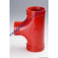 供应优质沟槽管件 130RX轻型异径三通 耐高温消防喷漆沟槽管件三通