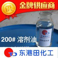 厂家直销6号溶剂油 120号溶剂油 200号溶剂油质优价廉欢迎采购