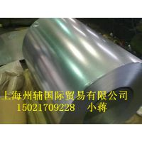 供应涂油、钝化镀锌板卷DX51D+Z 马钢正品 0.14mm厚度 可来电询