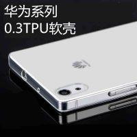 华为mate7手机套壳P7/3C 畅玩荣耀6/6+/4保护套超薄硅胶外壳透明