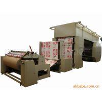 供应宽幅1600纸箱预印机