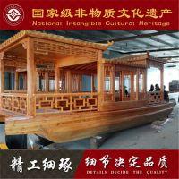 陕西吉林哪有木船厂家出售镂空原木色仿古画舫木船 公园电动休闲观光服务类船