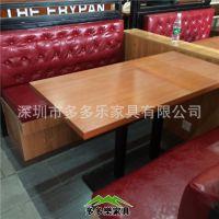 中西茶餐厅咖啡店防火板板式餐桌 时尚咖啡厅奶茶店甜品店桌子