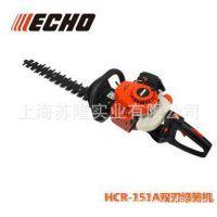 日本原装进口共立ECHO双刀绿篱机HCR-161ES、共立绿篱机总代理