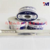 国标焊锡6337 实心含银焊锡,适用于电子元器件专笔记本马鞍山厂家直销 包邮