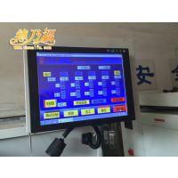 德乃福全自动轮毂拉丝机发往浙江温州,无需手动编程