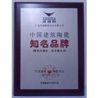 建筑行业表彰红木牌匾 高档不锈钢实木纪念牌价格 十佳陶瓷品牌证书木质奖牌