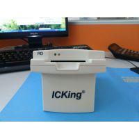 KRD-EB刷卡器支持ISO7816协议接触式IC卡读写-深圳庆通厂家供应