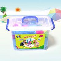 创业好项目 家装玩具 沙桌 儿童玩具厂家直销批发 太空彩泥套装 超轻粘土