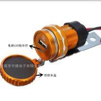 外贸热销 摩托车双USB手机充电器 5V 3.1A