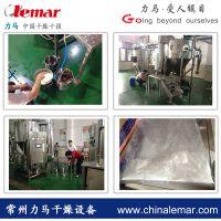 常州力马-海藻干燥设备要求、青岛LPG-200海带提取液喷雾干燥机设备报价