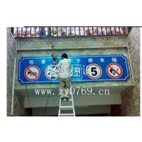 供应标志牌 交通标志牌定做厂家优质铝板定做