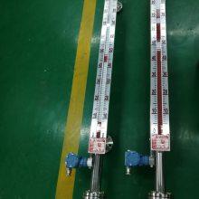 供应铁岭市石油机械设备磁翻板液位计流体设备液位计厂家