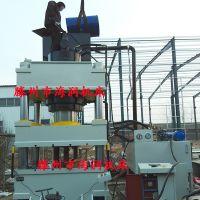 热锻油压机 供应1000吨四柱三梁快速成型液压机