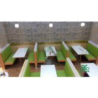 运达来家具 卡座厂家 hcg-440 简约茶餐厅沙发卡座 餐厅家具批发