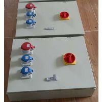 富森供应工业电源插座箱、电源检修箱 小区照明配电箱.