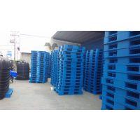 供应淄川塑料托盘 网格双面型塑料托盘 欢迎实地考察