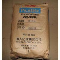 PC塑料AM-1801 CM1418 日本帝人AM-1801 CM1418